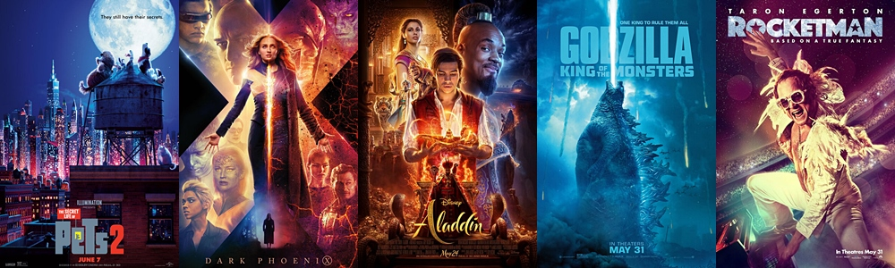 Box Office Report - Weekend Box Office Predictions: June 7 - June 9